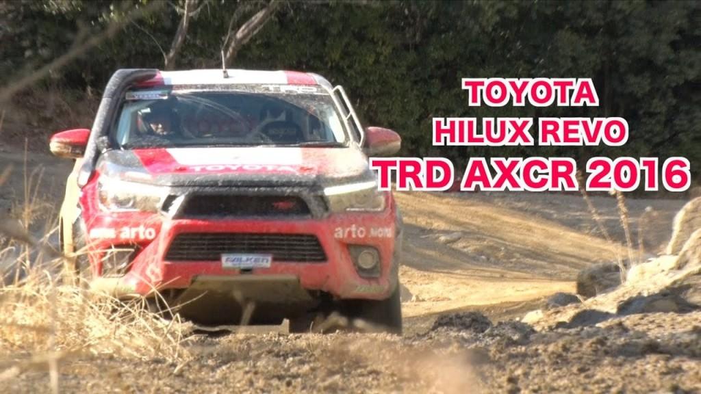 ハイラックスREVO TRD AXCR 2016 オフロード試乗/Hilux Revo
